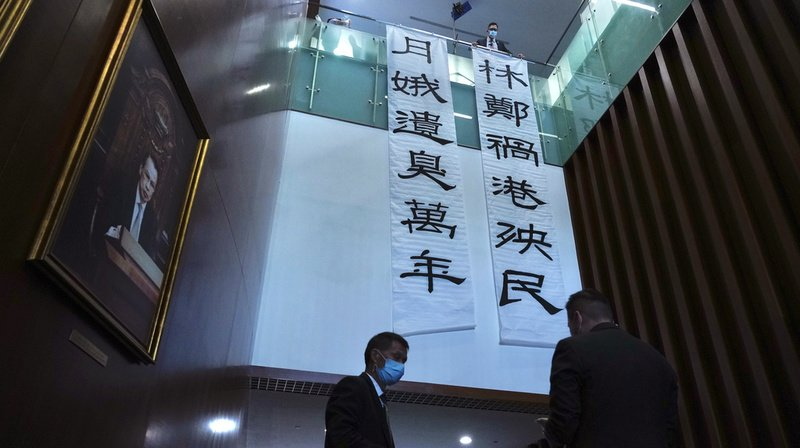Hong Kong: la Maison Blanche menace la Chine de nouvelles sanctions