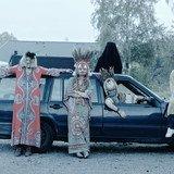Goat & Toundra | Rocklette