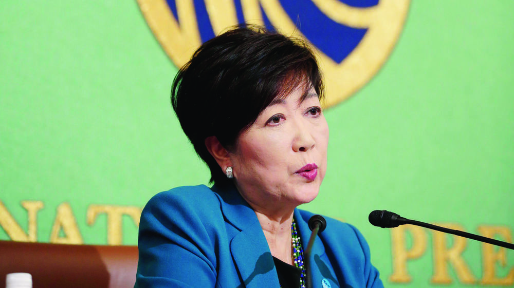 La gouverneure de Tokyo, Yuriko Koike, bouscule la vie politique japonaise.