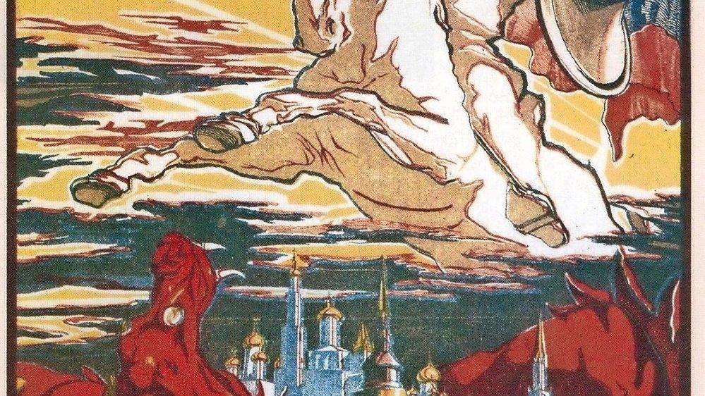 «Pour une Russie unie»: cette affiche de propagande des Russes blancs (1919) représente les bolcheviks  en dragon terrassé par un chevalier blanc symbolisant les partisans du retour à l'ancien régime tsariste.