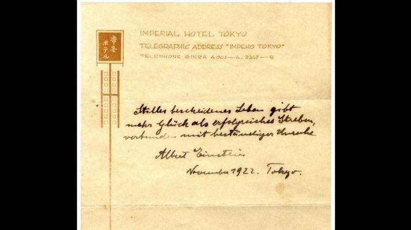 La conception du bonheur, griffonnée par Albert Einstein, vendue 1,56 million aux enchères