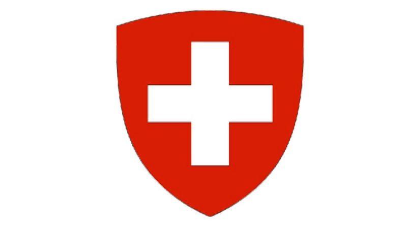 La Confédération suisse change de président chaque année.
