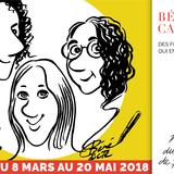 Bénédicte Caro & Coco, des filles Vigousse
