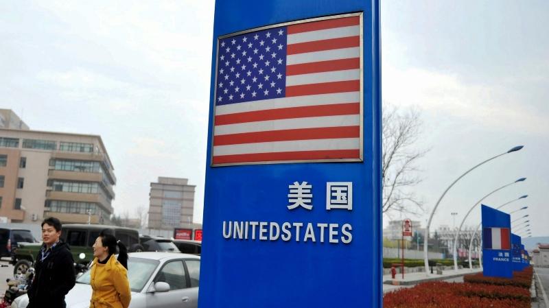 La Chine porte plainte devant l'OMC