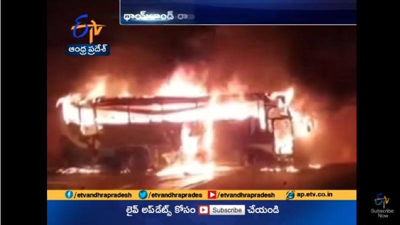 Thaïlande: vingt travailleurs birmans tués dans un incendie à bord d'un bus