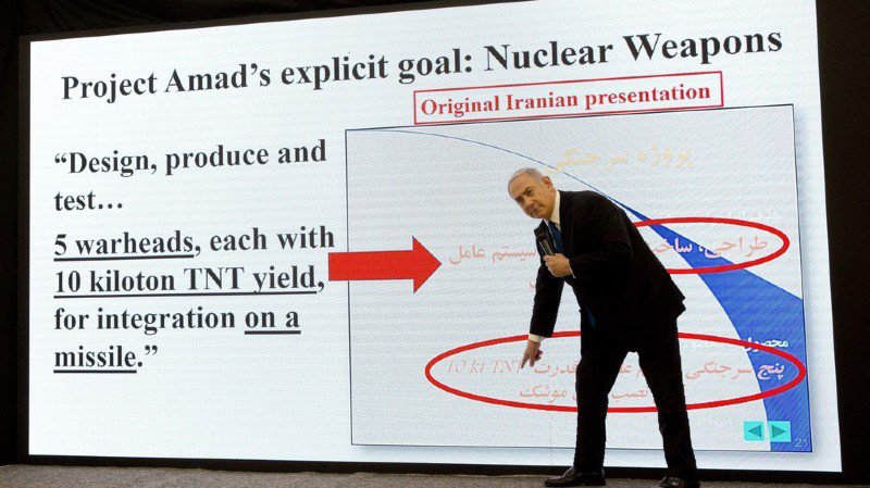Israël prétend avoir des preuves que l'Iran développe secrètement un programme d'armement nucléaire