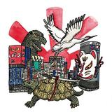 Tokyo, histoires dans la mégapole japonaise
