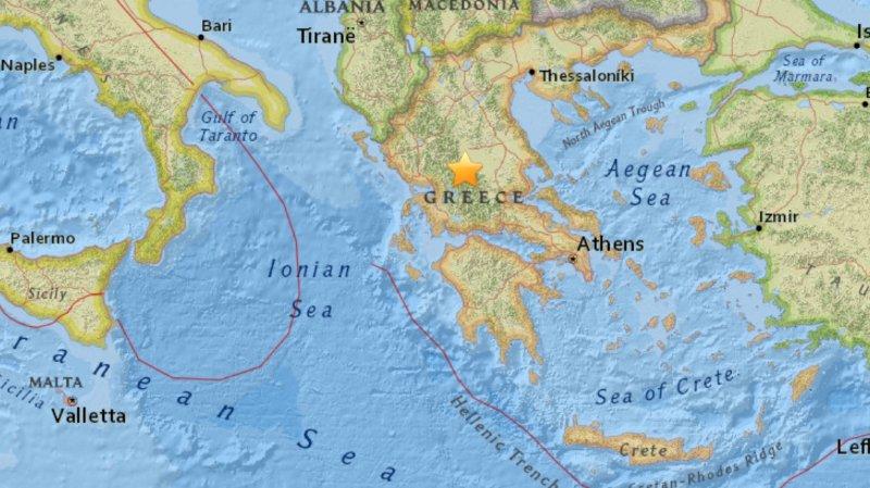 Le séisme a frappé le  centre du pays.