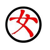 Wen-Do: Auto-défense pour des filles de 8 - 16 ans