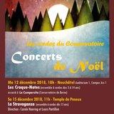 Les cordes du Conservatoire - Concerts de Noël