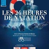 16ème Edition des 24 heures de Natation