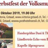 Fête d'automne de la musique folklorique Suisse
