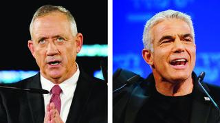 Un front uni contre Netanyahu