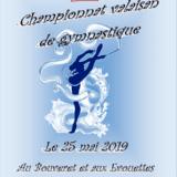 Championnat valaisan de gymnastique