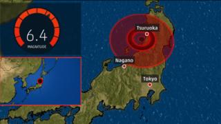 Japon: un puissant séisme dans le nord-ouest provoque un petit tsunami et fait quelques blessés légers