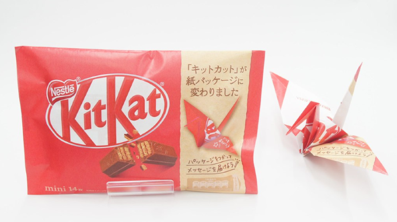Les sachets en papier des KitKat pourront être réutilisés en créant une grue en origami.