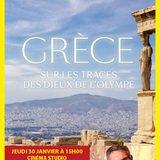 Grande première-connaissance du monde: La Grèce