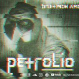 Petrolio & Bad Girl - performance son et projection visuelle