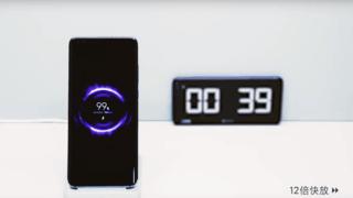 Xiaomi a réussi à charger sans fil un smartphone en 40 minutes