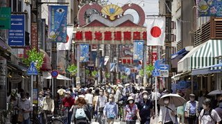 Coronavirus: l'état d'urgence est levé dans tout le Japon